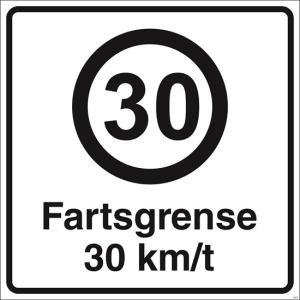 Fartsgrense 30kmt privatskilt